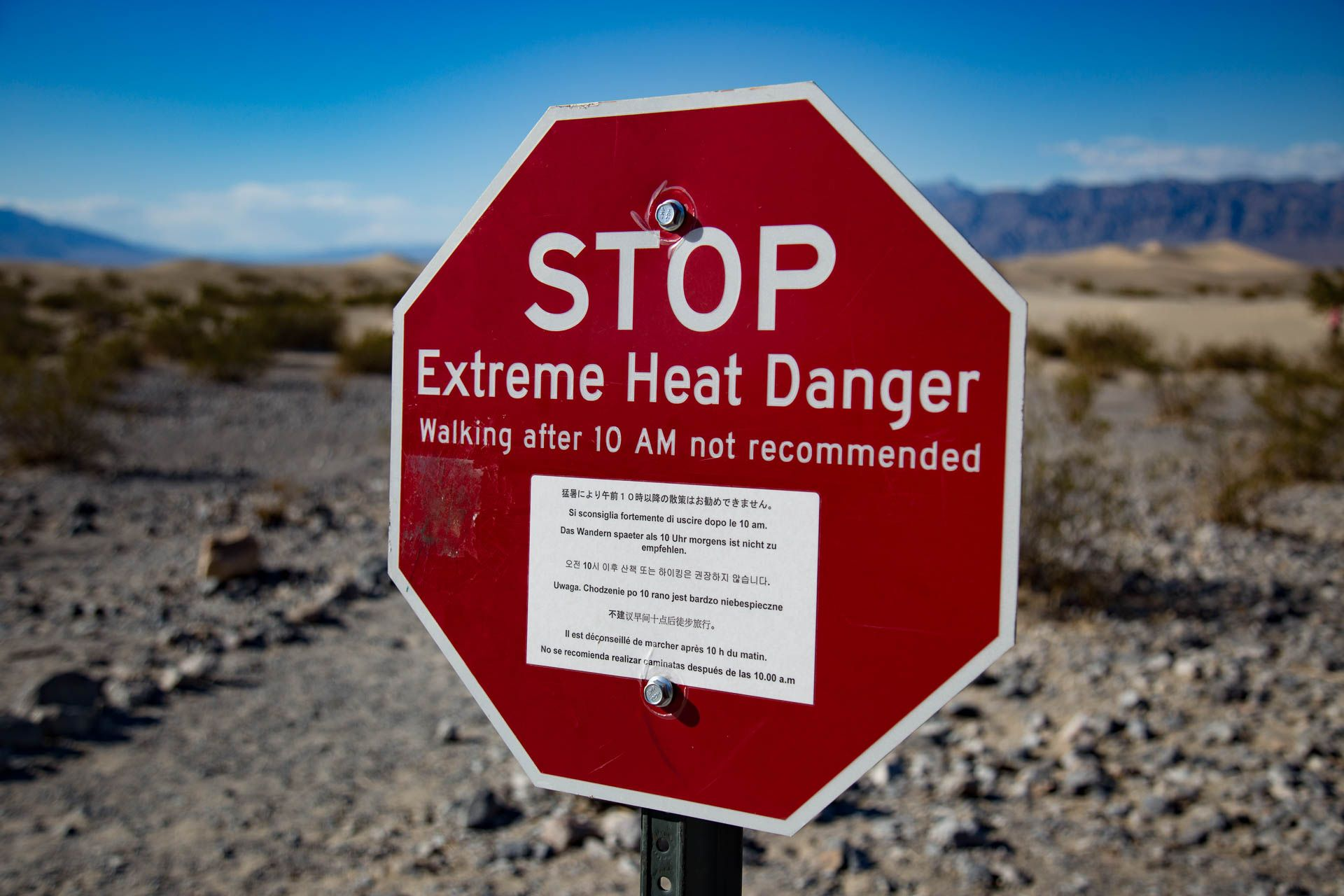 Death Valley, Manzanar and Mobius Arch